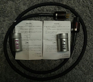 Acoustic revive 8800 triple C-2м